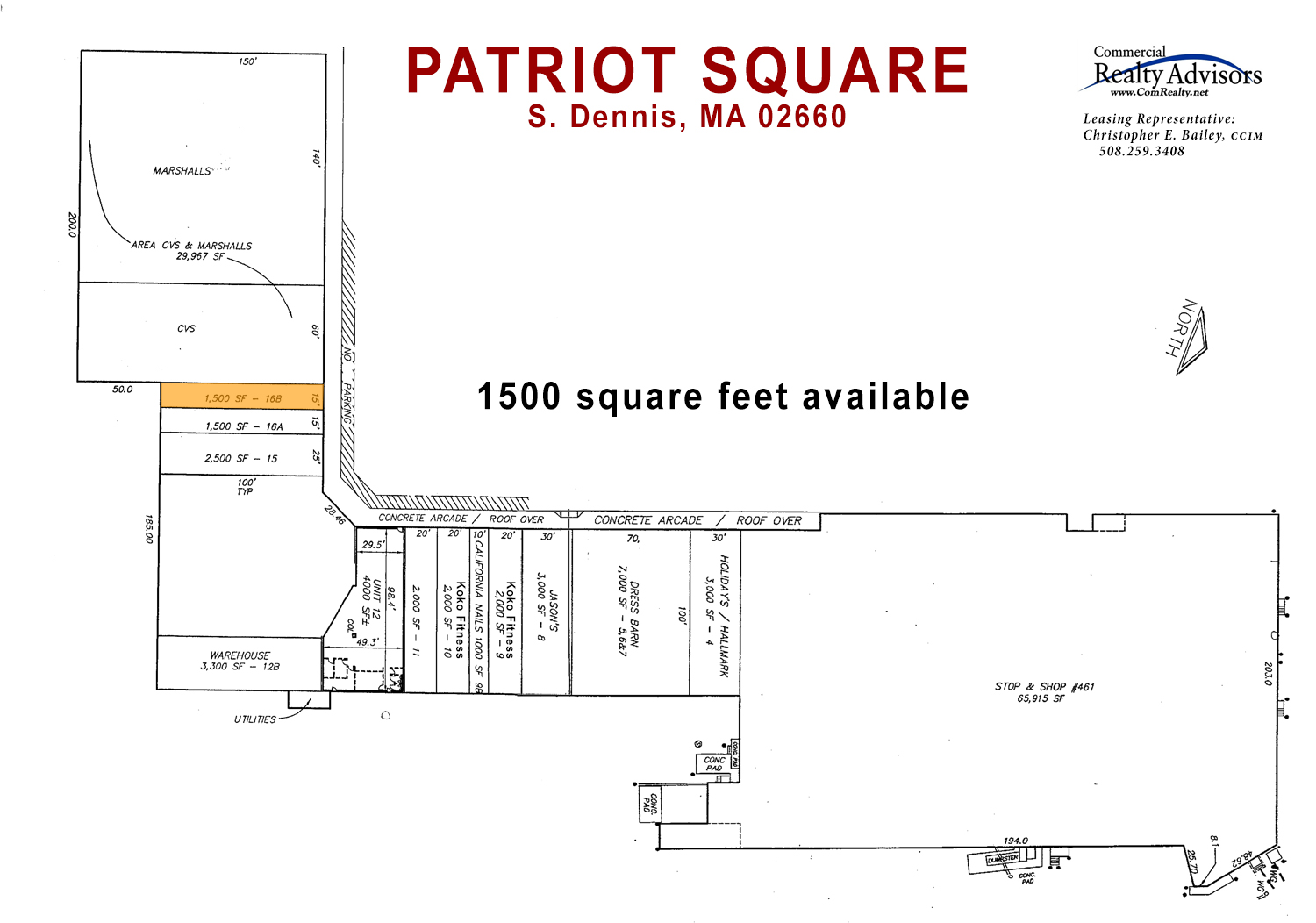 516 Route 134, South Dennis, MA: 1,500+/- Sq. Ft. Retail Shopping Center Space for Lease